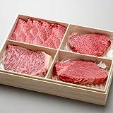 米沢牛懐石 豪華4種盛り 特上カルビ100g、サーロイン100g、ヒレ100g、ランプ100g