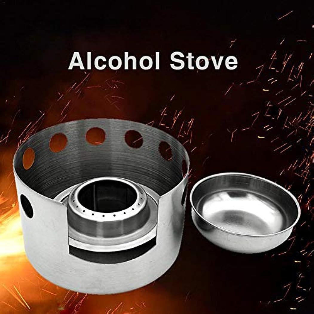 壊れた暴行暴行キングカニ アルコールストーブ ステンレススチールポータブル 防風 固体 液体アルコールストーブ 防火カバー付き