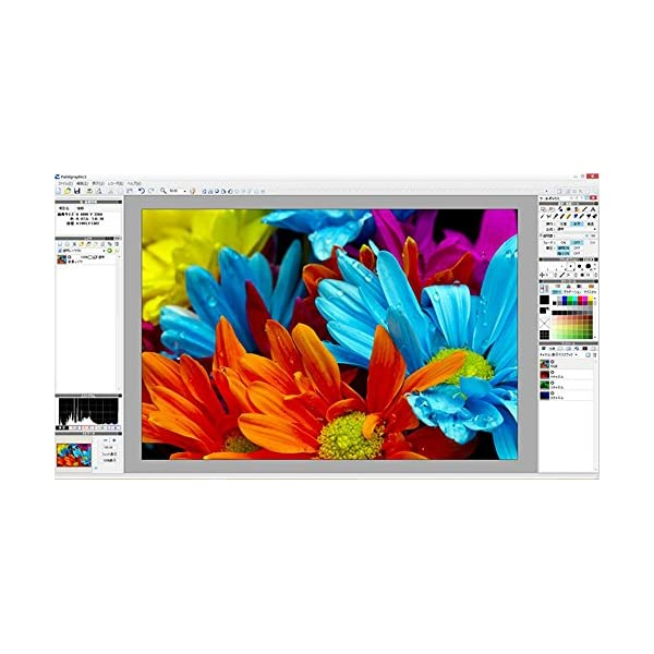 Paintgraphic 3の紹介画像2