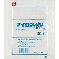 福助工業 ナイロンポリ 新Lタイプ規格袋 No.17B3 (200枚)巾240×長さ300mm