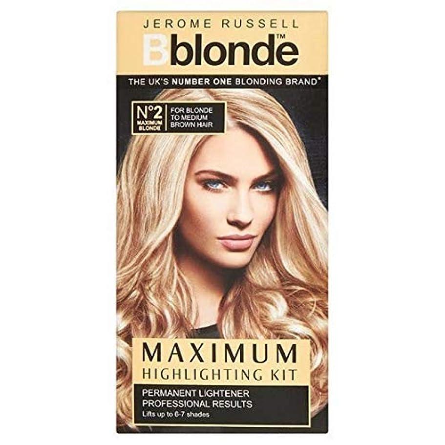 嵐が丘アンソロジー怠[B Blonde] ジェロームラッセルBblondeなし2最大のハイライトキット - Jerome Russell Bblonde No 2 Maximum Highlighting Kit [並行輸入品]