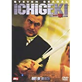 ICHIGEKI / 一撃 [DVD]