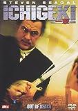 ICHIGEKI/一撃[DVD]