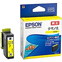 == まとめ == EPSON/純正インクカートリッジ/KUI-Y/イエロー/単位:1個 - ×5セット -