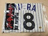 横浜ベイスターズ ホームユニフォーム #18三浦大輔 Oサイズ