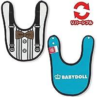 BABYDOLL(ベビードール) サスペンダー風 ボーイズリバーシブルスタイ 雑貨 子供服 新生児 ベビー ベビー用品 0155 - ホワイト