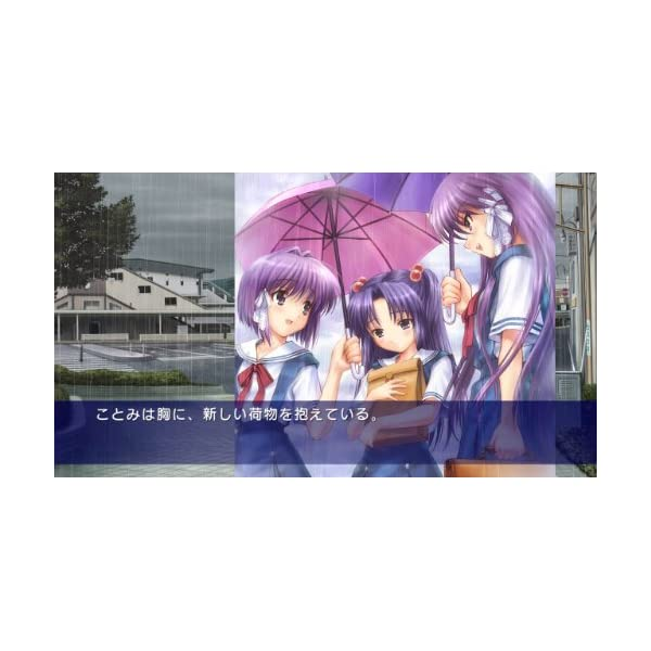 CLANNAD - PS3の紹介画像5