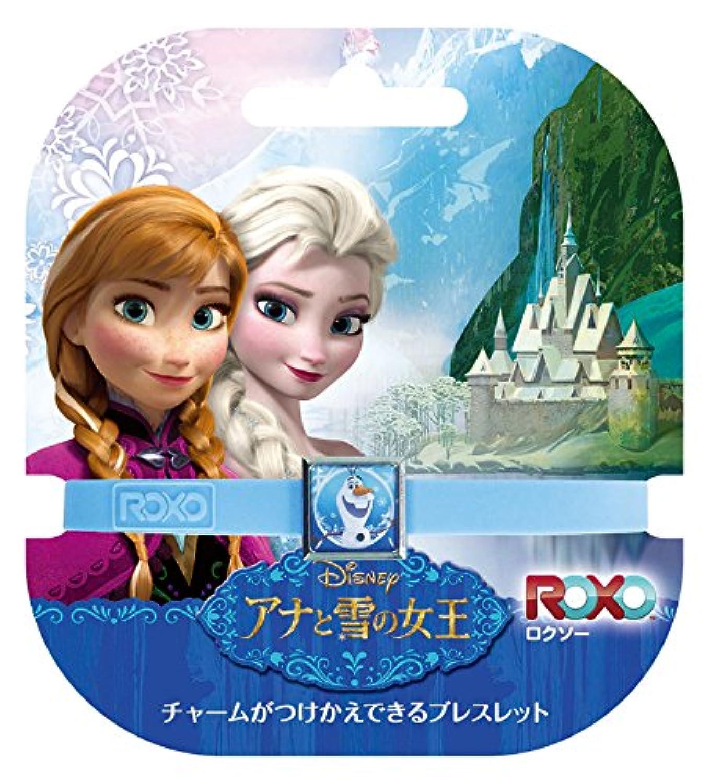 ROXO(ロクソー) アナと雪の女王 1チャームバンド オラフ