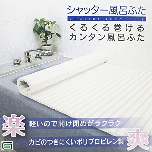ケィ・マック 風呂ふたシャッター L14 75*140cm用 ホワイト 1本入