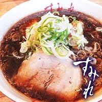 札幌 すみれ ラーメン【醤油味】《1人前メンマ付》