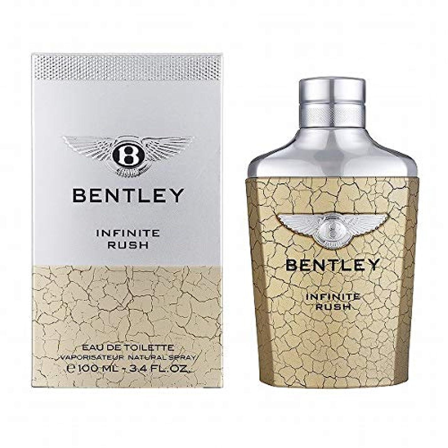 むき出しダンプ承認するベントレー BENTLEY 香水 BEN-BENTLEYRUSH-100 インフィニット ラッシュ オードトワレ 100ml【メンズ】 [並行輸入品]