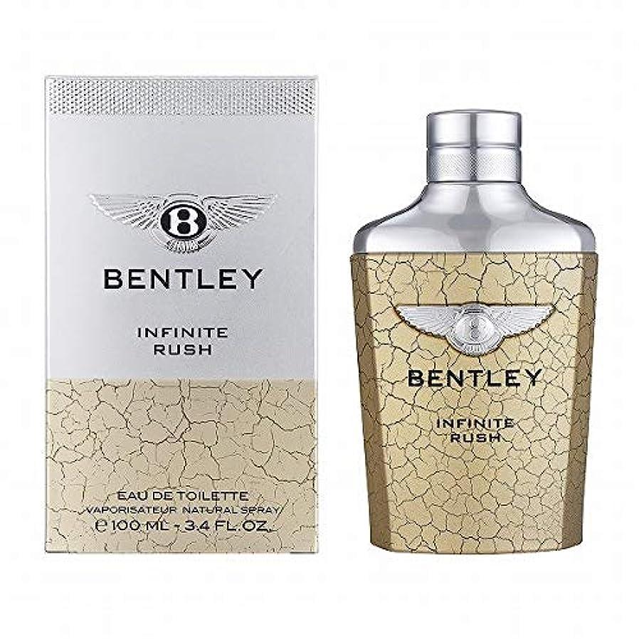 マンモスカートアプトベントレー BENTLEY 香水 BEN-BENTLEYRUSH-100 インフィニット ラッシュ オードトワレ 100ml【メンズ】 [並行輸入品]