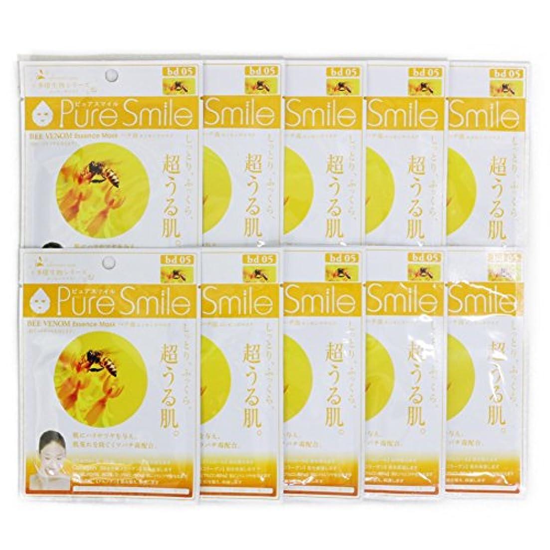 ぴったり適格酸化するPure Smile ピュアスマイル 多様生物エッセンスマスク ハチ毒 10枚セット