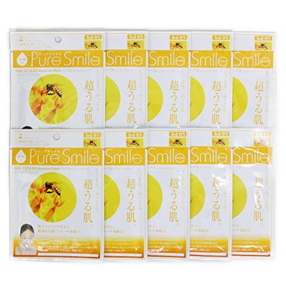 一方、伝導ビルマPure Smile ピュアスマイル 多様生物エッセンスマスク ハチ毒 10枚セット