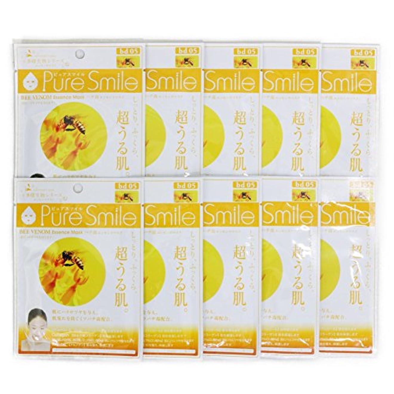 つぼみ有毒かごPure Smile ピュアスマイル 多様生物エッセンスマスク ハチ毒 10枚セット