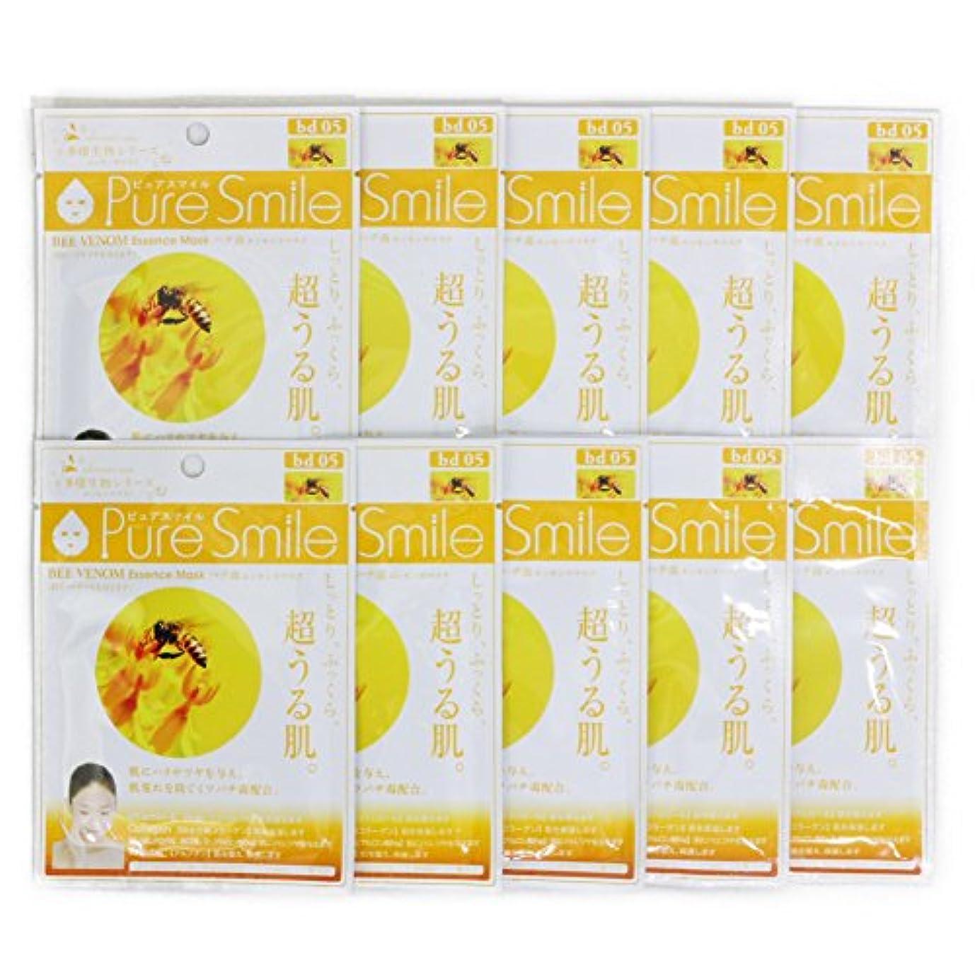 市民エスニックベックスPure Smile ピュアスマイル 多様生物エッセンスマスク ハチ毒 10枚セット