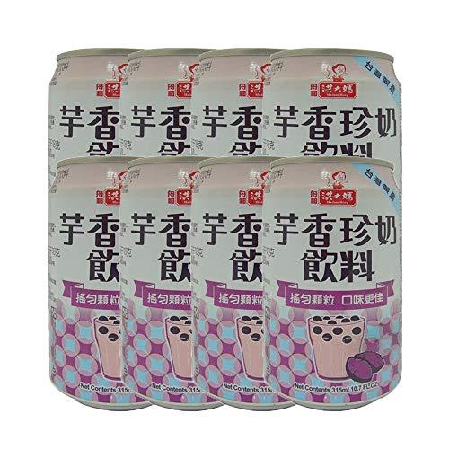 芋香珍?飲料【8缶セット】 タピオカタロイモミルクドリンク 台湾産飲料 315mlx8缶