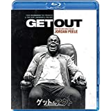 ゲット・アウト [Blu-ray]
