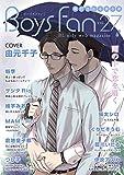 BOYS FAN 35 [雑誌]