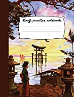 Kanji Practice Notebook: Japanese Composition Book, Genkouyoushi Paper and Notepad for Writing Kana & Kanji, Japanese Writing Practice Book