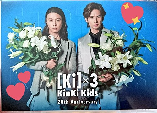 KinKi Kidsベストアルバム『The BEST』発売決定!発売日&収録内容など全貌を大公開♪の画像