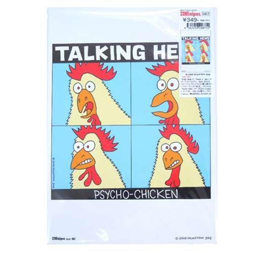 【Minipos】PUNK/John Holmstrom《TALKING HENS/067》ミニポスターインテリアアート通販