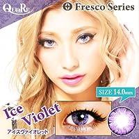 カラコン 度なし 1箱2枚入り QuoRe Fresco Series/ソブレ/119228 14.5mm【IceViolet--0.00】