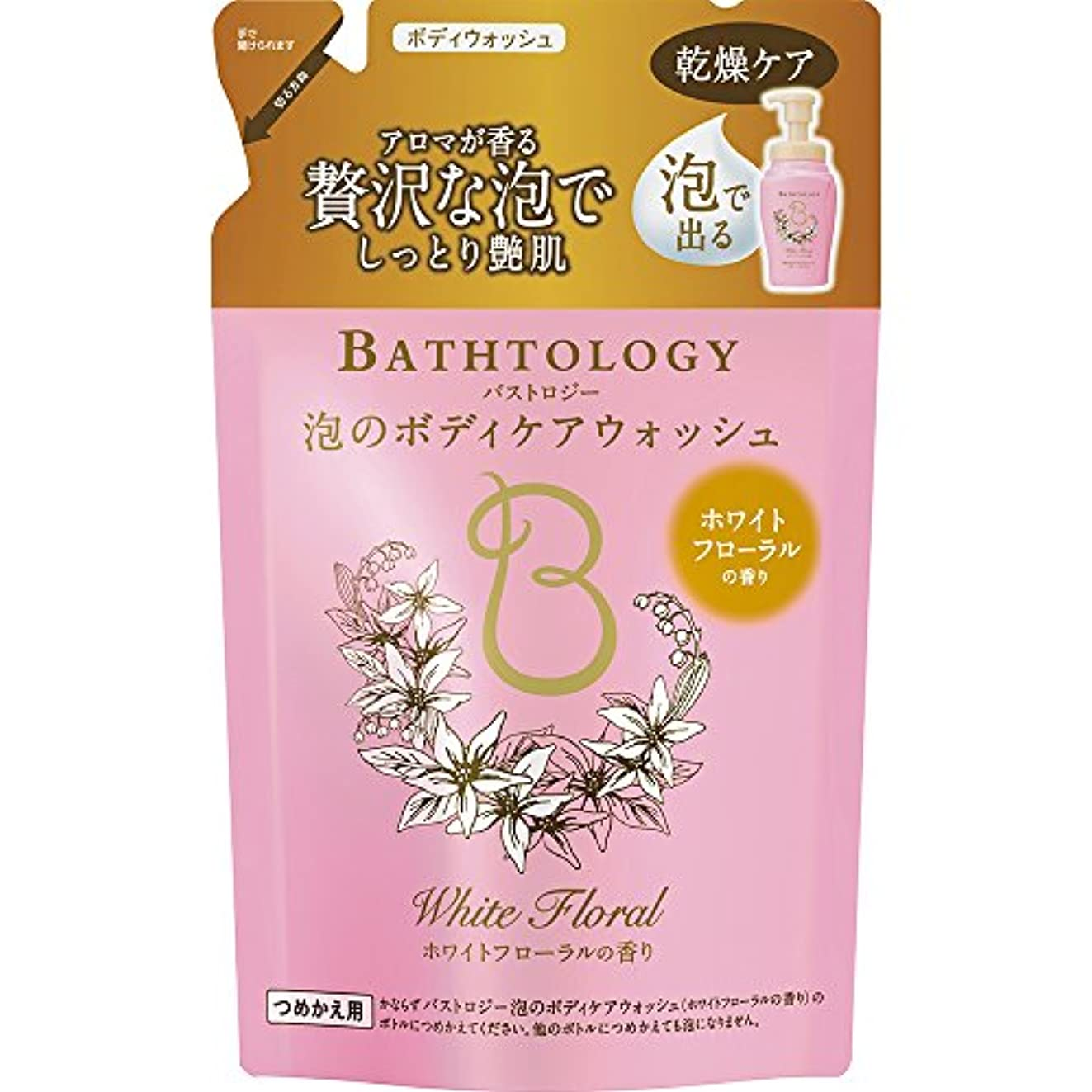 疼痛職人入浴BATHTOLOGY 泡のボディケアウォッシュ ホワイトフローラルの香り 詰め替え 350ml
