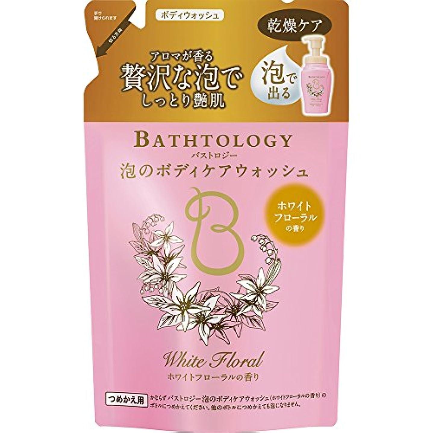シリアル洗剤合法BATHTOLOGY 泡のボディケアウォッシュ ホワイトフローラルの香り 詰め替え 350ml