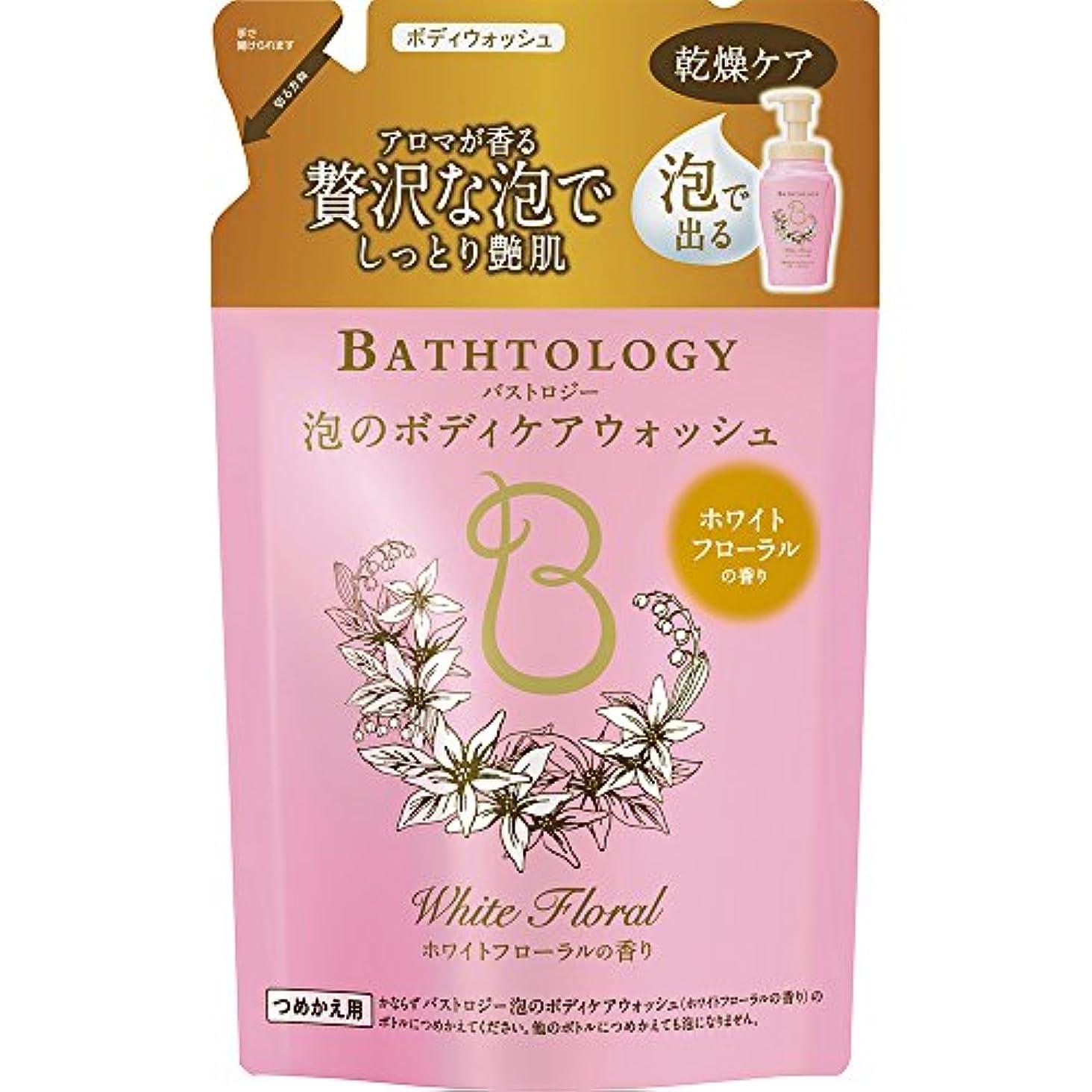 に向かって印象的な苦しみBATHTOLOGY 泡のボディケアウォッシュ ホワイトフローラルの香り 詰め替え 350ml