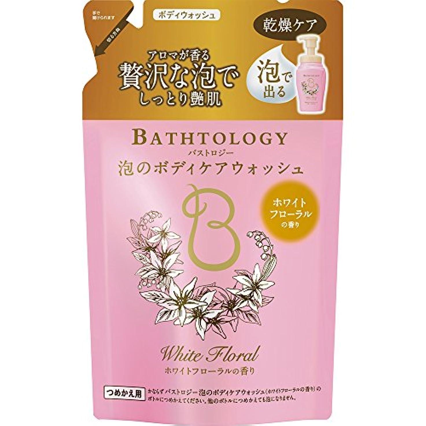 分岐する等傷つけるBATHTOLOGY 泡のボディケアウォッシュ ホワイトフローラルの香り 詰め替え 350ml