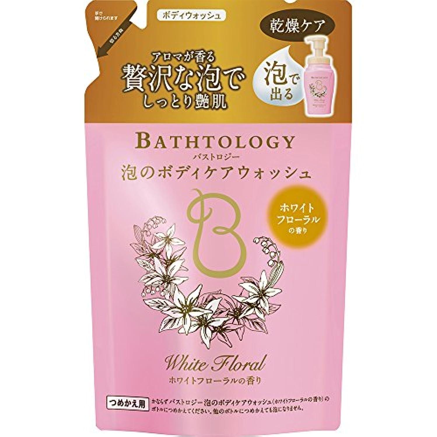 受信大使館貫通BATHTOLOGY 泡のボディケアウォッシュ ホワイトフローラルの香り 詰め替え 350ml
