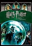 ハリー・ポッターと不死鳥の騎士団 (1枚組) [DVD]