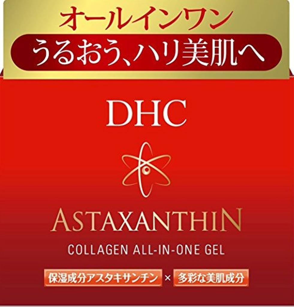 断線濃度動機DHC アスタキサンチンコラーゲンオールインワンジェル80g