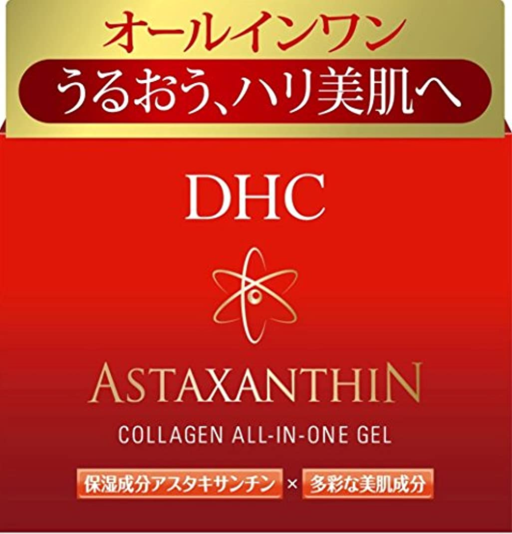 経度保守可能不完全なDHC アスタキサンチンコラーゲンオールインワンジェル80g