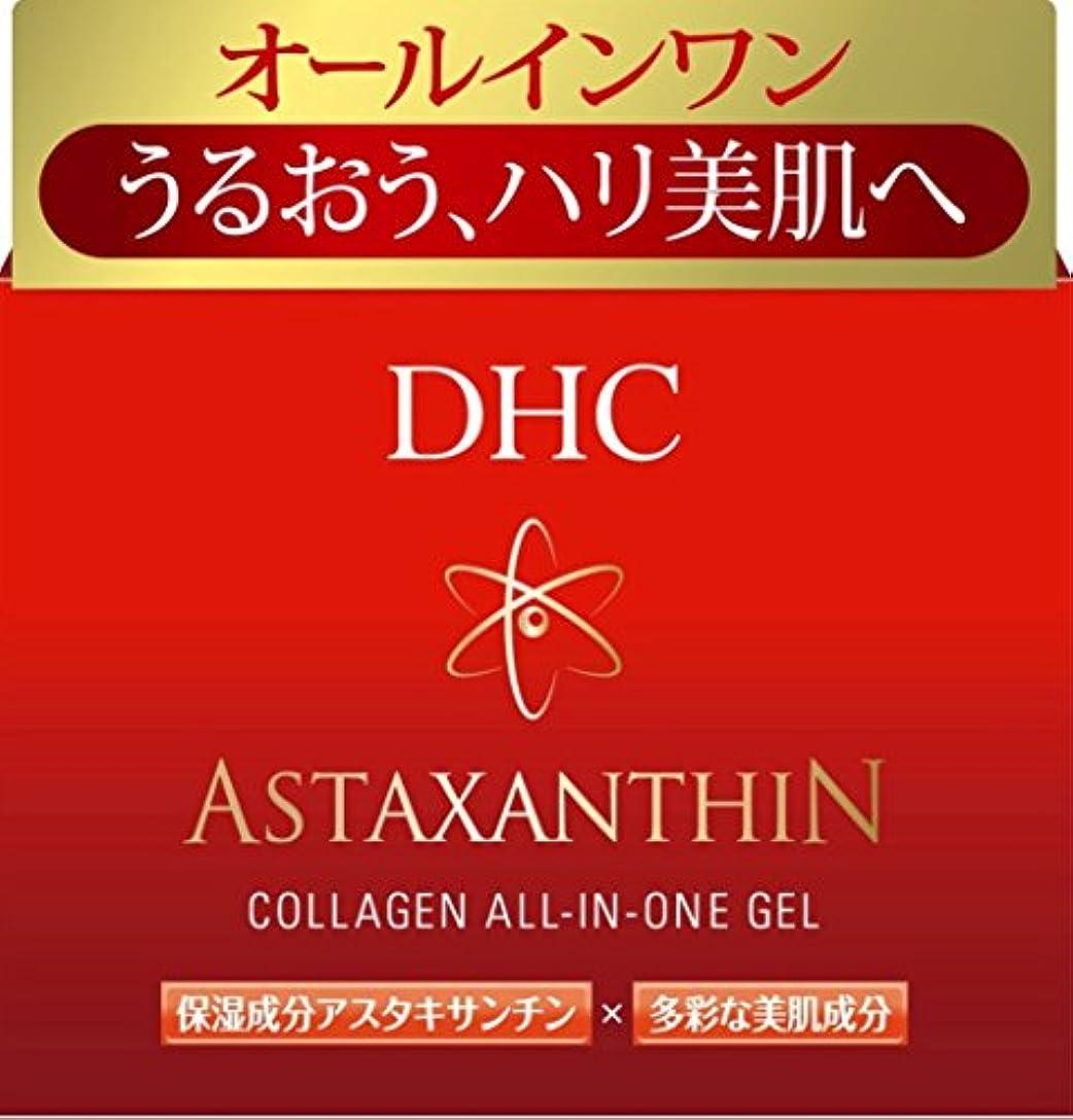 留まるパンダ代表するDHC アスタキサンチンコラーゲンオールインワンジェル80g