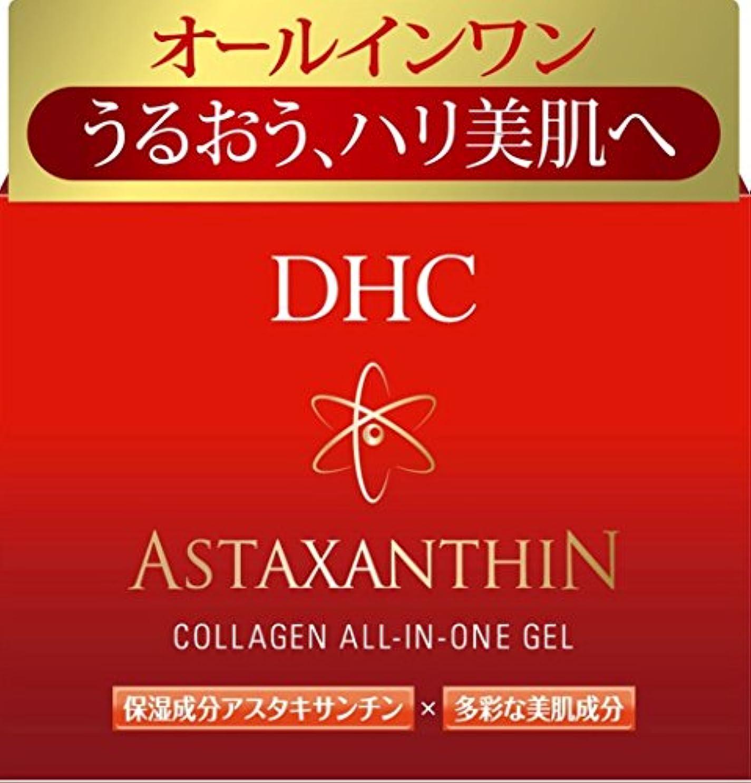 報いるジュラシックパーク日付付きDHC アスタキサンチンコラーゲンオールインワンジェル80g