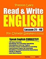 Preston Lee's Read & Write English Lesson 21 - 40 For Chinese Speakers