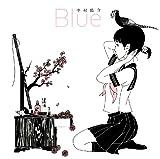 Blue 画像