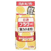 日清製粉 小麦粉フラワー 500g