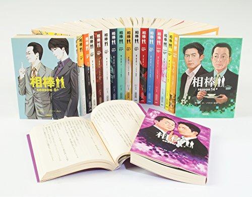 [画像:相棒【season 9-14】全18巻セット (朝日文庫)]