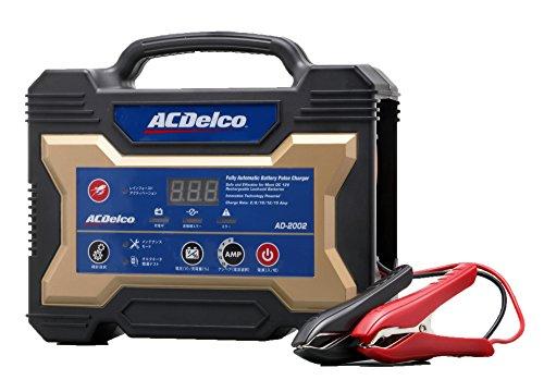 ACDelco(エーシーデルコ) 全自動バッテリー充電器 12V専用 AD-2002