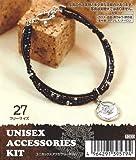TOHO ビーズキット ユニセックスアクセサリー ブレスレット No.27