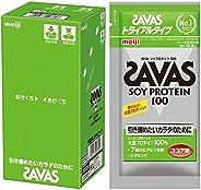 ザバス(SAVAS) ソイプロテイン100 ココア味 トライアルタイプ 10.5gx6袋
