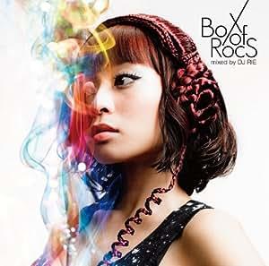 BOX OF ROCS