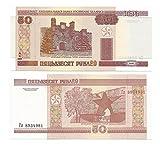 コレクター/非流通/ UNCベラルーシ2000年記念の問題50ルーブル紙幣