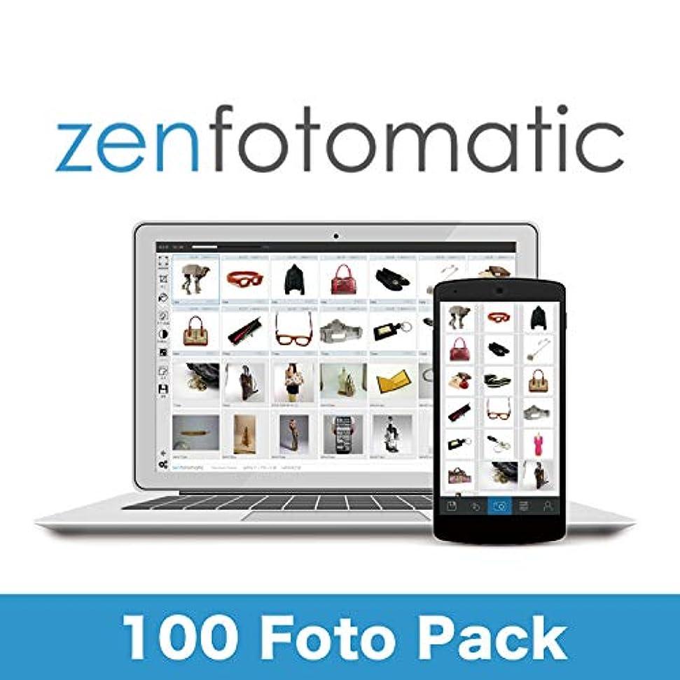 保持くそーハッチZenFotomatic | 100FotoPack|オンラインコード版