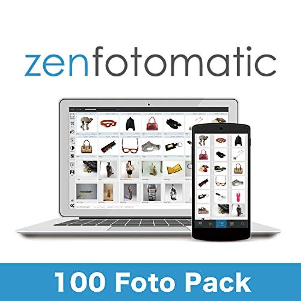 海上ではごきげんようわざわざZenFotomatic | 100FotoPack|オンラインコード版