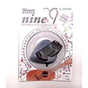TAB ギターピック フラットピック nine9 ティアドロップ TE126-MBK×GY (HARD)