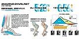 SHIMANO(シマノ) RC900B S-PHYRE SPD-SLビンディングシューズ ブルー 画像